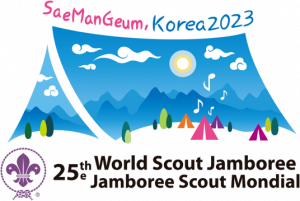 Logo 25th WSJ
