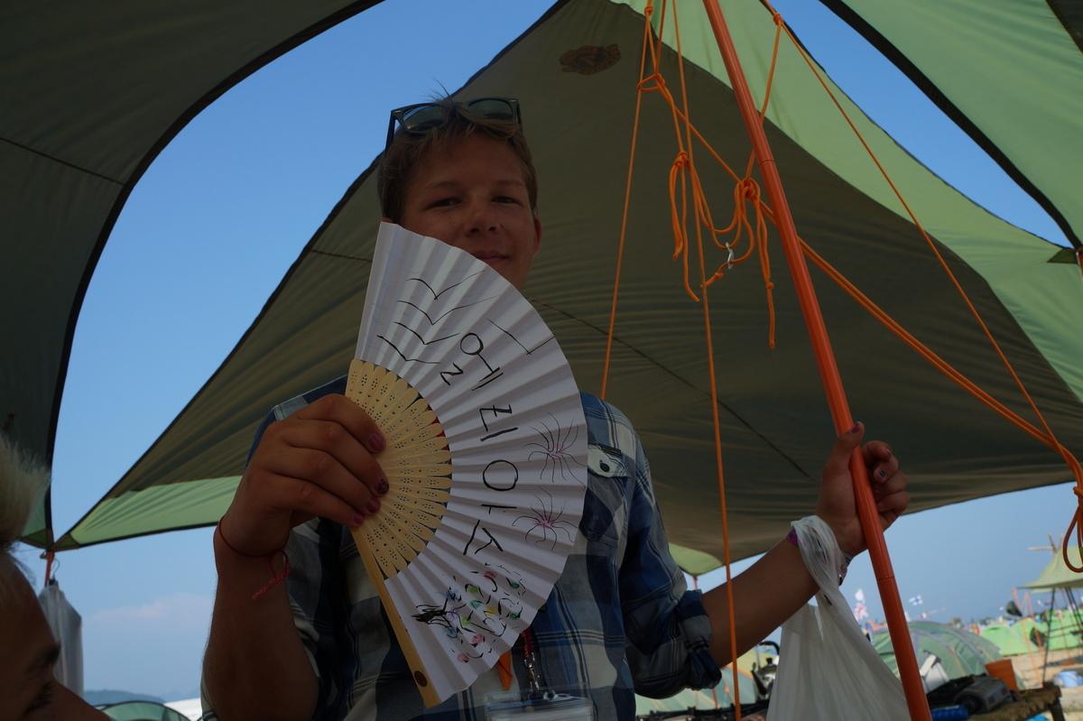 jamboree_japan_2015-08-04_16h14min11s.zwa.lukas.web