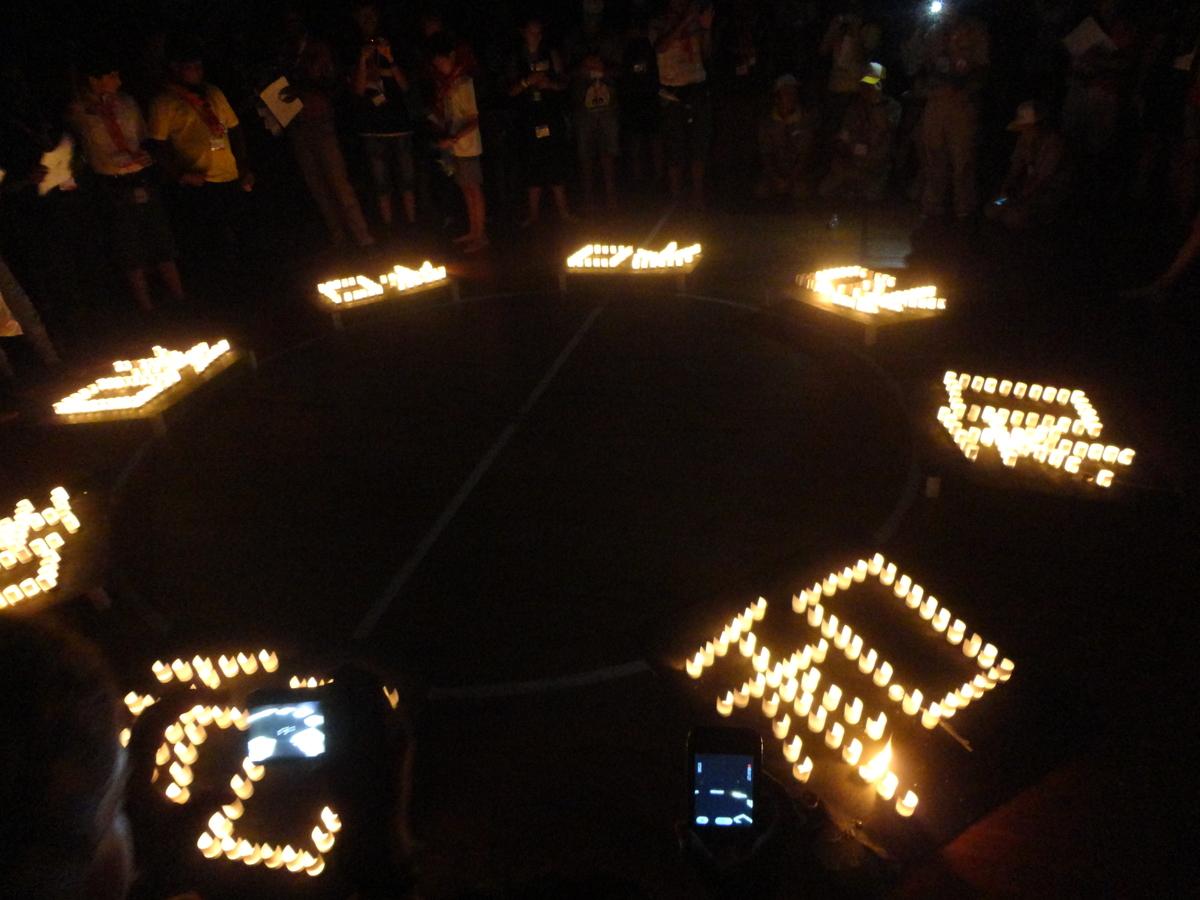 peace_ceremony_hiroshima_14-08-05_01h35min14s.web