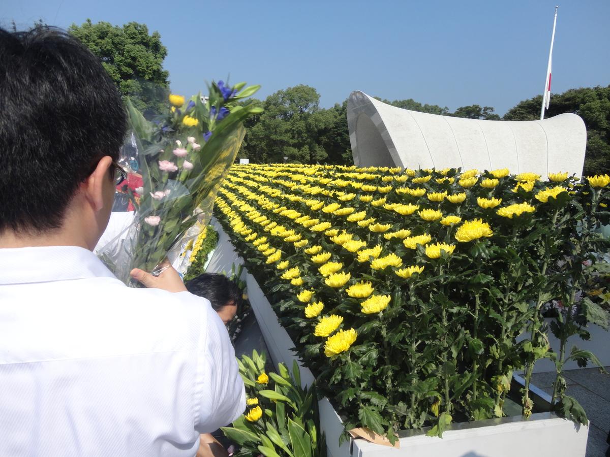 peace_ceremony_hiroshima_14-08-05_14h06min28s.web