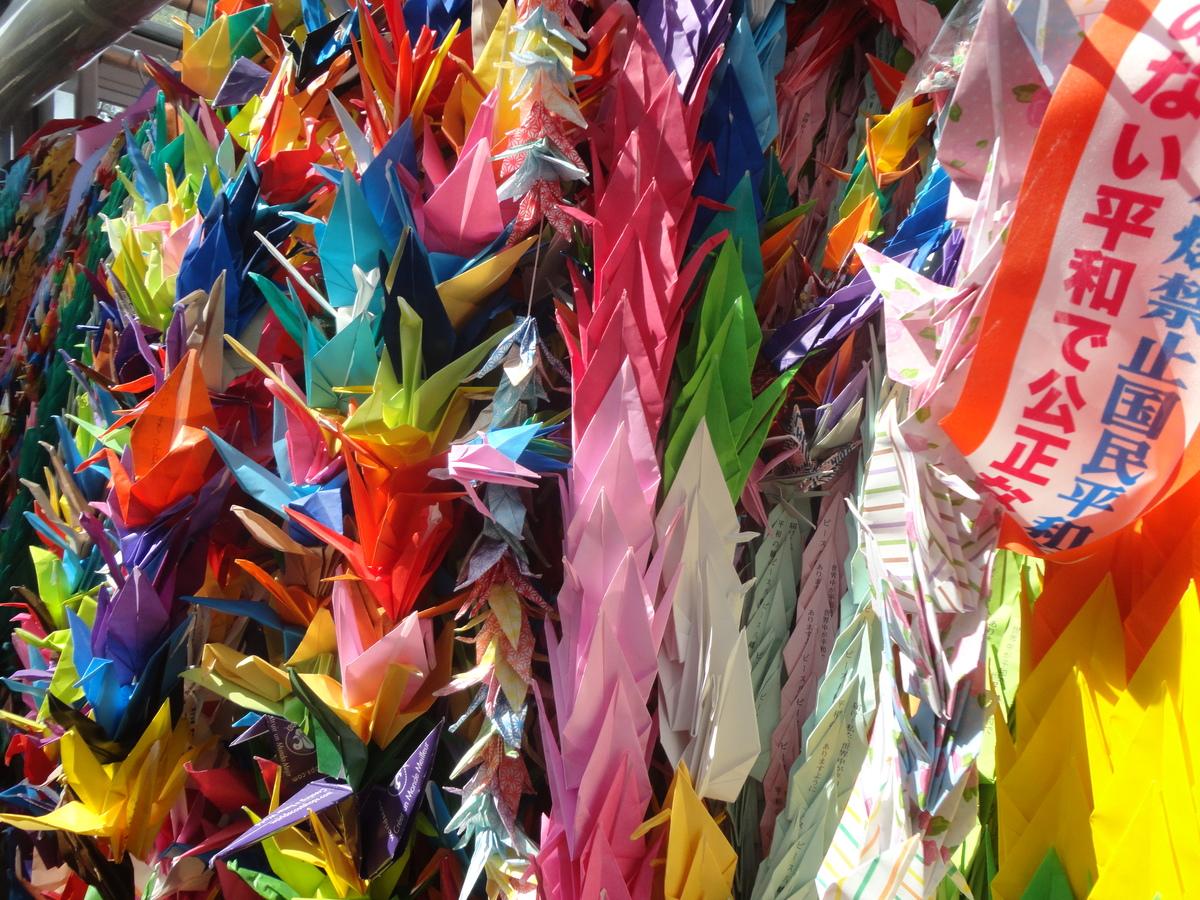 peace_ceremony_hiroshima_14-08-05_14h49min53s.web